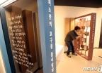 '노동의 상징' 전태일열사...기념관 문 연다