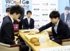 한국 바둑랭킹 1위 박정환, 중국 1위 커제 꺾었다