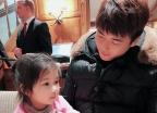 기성용♥한혜진, 딸 기시온과 함께…'인형 미모'