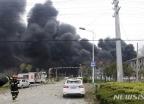 """""""사망자 44명으로 늘어"""", 인공지진까지 감지된 중국 화학 공단 폭발"""