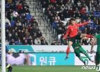 이청용 결승골…대한민국, 볼리비아에 1대0 승리