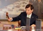 한국은행 기준금리 연 1.75%로 동결