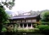 '비밀의 정원' 성락원, 200년만에 문 열린다