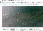 """일본 """"섬이 가라앉는다""""…영해 줄어들까 '걱정'"""