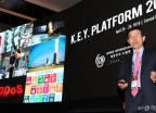 키플랫폼, '과학기술 혁신의 내일을 만나다'