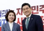 나경원-오신환, '화기애애'