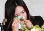 이상화 '빙속여제의 은퇴선언'