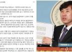 """하태경, 대림동 여경 논란에 """"팔굽혀펴기 차별이 문제"""" (전문)"""