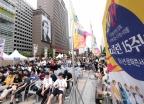 2019 u클린 15주년 청소년 문화마당