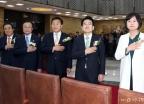자유한국당 빠진 국회 개원 기념식