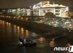 헝가리 유람선 침몰…한국인 33명 중 7명 사망, 7명 구조(상보)