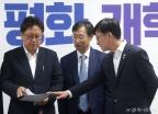 정무위 소관부처 예산 및 법안 당정협의