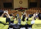 텅빈 국회 본회의장 바라보는 어린이들