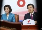 국회정상화 압박받는 자유한국당