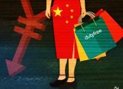 """시내면세점의 고민 """"중국인, 쇼핑 발길 일본으로 돌린다"""""""