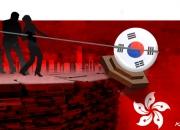 금감원이 공개한 ELS 녹인 구간…내부정보 노출?