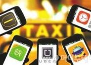 우버모델 중국선 합법화…대중교통 뒤흔들 예약택시