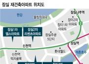'초고층 부촌'된 '뽕밭'…1.5억 아파트가 9년만에 11억