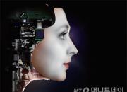 IT 트렌드 '빅데이터'에서 '인공지능'으로 세대교체