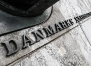 ECB·일본의 마이너스금리…덴마크처럼 성공할 수 없는 이유