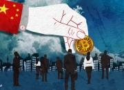 중국, 세계 첫 디지털화폐 발행 국가 될까
