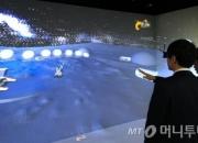 '빔룸'에선 우주·남극·재난현장 어디든 누빈다