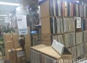 음반상들, 현대카드 사절하며 반발하는 이유 들어보니