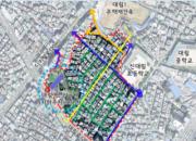 서울 영등포구 조롱박·장미마을 정비사업 본격화
