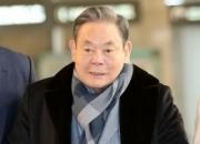 [취재 뒷 얘기]이건희 회장의 '구한말' 예견과 사드논란