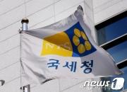 지방소득세 세무조사권 국세청으로 일원화 재추진