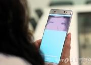 '세계 최초' 후지쯔는 망하고 삼성은 통한 이유