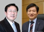 [단독]中企면세점 '미스터리'… 중기청, 홈앤쇼핑 대표 고발 '강수'