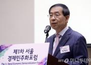 親박원순 '시민시대' 출범…당내 입지 약한 박원순의 선택은?