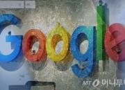 구글 지도 반출 곧 결론…정부의 선택은?