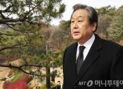 [전문]김무성 전 새누리당 대표 대선 불출마 선언