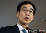 [전문]이준식 부총리 '국정 역사교과서 공개' 대국민담화