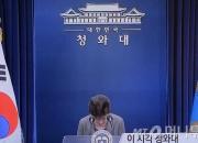 """[대국민담화 전문]朴 """"여야가 정하는 일정에 따라 물러날 것"""""""