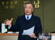 [전문] '국정농단 의혹' 박영수 특별검사 임명의 변