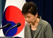 [전문] 야3당, 박근혜 대통령 탄핵소추안