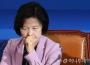 """[일문일답]추미애 """"탄핵 실패시 '총사퇴'등 배수진 심각히 고려"""""""
