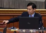 """[문답]한은 """"올 성장률 전망치 2.8→2.5%""""… 금리 1.25% 동결"""