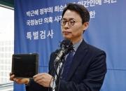 헌법수호애국시민연합, 손석희 JTBC 사장 고발