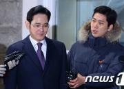 '이재용 영장 기각' 조의연 부장판사, 기각사유 자세히 밝혀