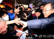 """반기문 """"나쁜 사람""""… 박 대통령의 그림자"""