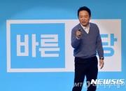 """[전문]남경필, 대선 출마 선언 """"권력 공유하는 협치·연정해야"""""""
