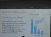 馬云(마윈) 알리바바 회장의 야심, 보험료 20~30% 싼 보험회사 설립