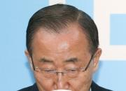 """[전문]반기문 불출마 선언…""""인격살해·가짜뉴스로 개인·가족에 상처"""""""