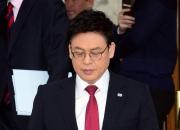 """[전문]정우택 국회 대표연설 """"범보수 단결, 반드시 정권 창출"""""""