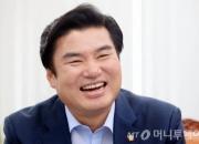 """[전문]원유철, 대선출마 선언 """"北 비핵화 실패시 조건부 핵무장"""""""