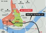 """""""압구정·반포, 다음은 용산?"""" 대규모 개발 시동에 '기대감 솔솔'"""